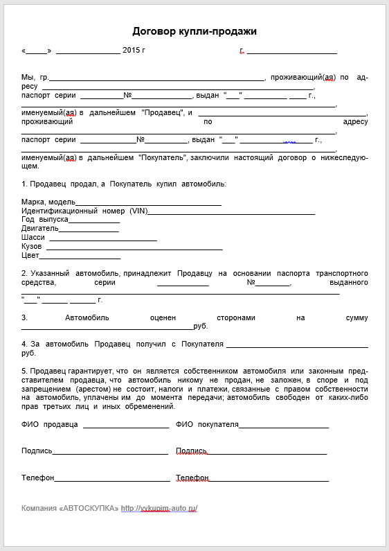 Epidimiya Uzbek tilida O zbek tarjima kino HD » Скачать